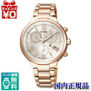 FB1332-50 A CITIZEN citizen XC cloth-eco-drive TITANIA line chronograph ladies arms watch ★ ★ domestic genuine watch WATCH sales type Christmas presents fs 3 gm
