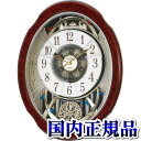 Small world bloom DX Citizen citizen 4MN499RH23 wall clock domestic regular article clock sale kind Christmas present fs3gm