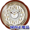 スモールワールドコンベル S CITIZEN citizen 4MN480RH23 wall clock Japan genuine watches sales type Christmas gifts