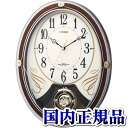 パルミューズマ reel CITIZEN citizen 4MN508-006 clock domestic genuine watches sale types Christmas gifts fs3gm