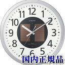 Eco-life M815 Citizen citizen 4MY815-019 wall clock domestic regular article clock sale kind
