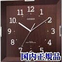 Simple mode carene Citizen citizen 8MYA15-006 wall clock domestic regular article clock sale kind Christmas present fs3gm