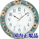 Whole world / ピュリマージュ M457 Citizen citizen 8MY457-005 wall clock domestic regular article clock sale kind /02P02Aug14