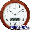 ネムリーナアイコン W Citizen citizen 4MY811-006 wall clock domestic regular article clock sale kind