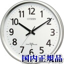 Pal wave M475 Citizen citizen 8MY475-019 wall clock domestic regular article clock sale kind