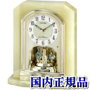 パルラフィーネ R691 CITIZEN citizen 4RY691-005 wall clock Japan genuine watch sales type Christmas gifts fs3gm