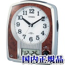 ネムリーナミグ Citizen citizen 4HL400-023 table clock domestic regular article clock sale kind /02P02Aug14