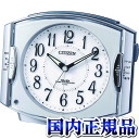 ネムリーナ R411 Citizen citizen 4RK411-019 table clock domestic regular article clock sale kind upup7