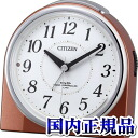 ネムリーナリング Citizen citizen 4RL432-006 table clock domestic regular article clock sale kind