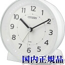 646 silent Mig Citizen citizen 8RE646-003 table clocks domestic regular article clock sale kind Christmas present fs3gm