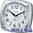 Nemlinasseria CITIZEN citizen 4RLA09-019 clocks domestic genuine watches sale type