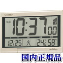 Pal digit R062 Citizen citizen 8RZ062-018 table clock domestic regular article clock sale kind