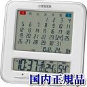 PAL digit calendar S CITIZEN citizen 8RZ103-003 clocks domestic genuine watches sale type