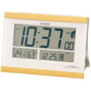 Pal digit R048 Citizen citizen 8RZ048-006 table clock domestic regular article clock sale kind /upup7