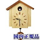 898 Woody cuckoo Citizen citizen 4MJ898AK06 table clocks domestic regular article clock sale kind