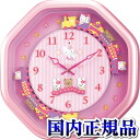 Hello Kitty M756NN CITIZEN citizen 4MH766MA13 clocks domestic genuine watches sale kind Christmas gifts