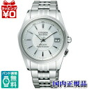 EBG74-2641 Citizen citizen EXCEED エクシードエコ drive radio time signal watch ★★ domestic regular article watch WATCH sale kind