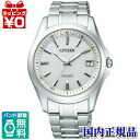 CB3000-51 A CITIZEN citizen EXCEED exceed eco-drive radio clock arm when total ★ ★ domestic genuine watch WATCH sales type Christmas gifts fs 3 gm