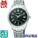 EBG74-5071 CITIZEN citizen EXCEED exceed eco-drive radio clock watch ★ ★ domestic genuine watches WATCH marketing kind Christmas gifts fs3gm