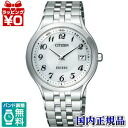 World /EBG74-2795 CITIZEN citizen EXCEED exceed eco-drive radio clock watch ★ ★ domestic genuine watch WATCH sale type