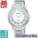 AR4000-55 A CITIZEN citizen EXCEED exceed eco-drive arm when total ★ ★ domestic genuine watches WATCH sales type Christmas presents fs 3 gm