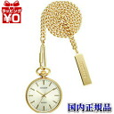 EBA74-2731 CITIZEN citizen EXCEED exceed Pocket Watch watch ★ ★ domestic Rolex watch WATCH sales type Christmas gifts