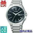 AT6010-59E CITIZEN citizen ATTESA atessa eco-drive radio clock watch ★ ★ domestic genuine watch WATCH sales kind Christmas gifts