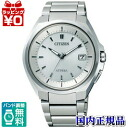 ATD53-3053 CITIZEN citizen ATTESA atessa eco-drive radio clock watch ★ ★ domestic genuine watches WATCH marketing kind Christmas gifts fs3gm