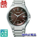 ATD53-3054 CITIZEN citizen ATTESA atessa eco-drive radio clock watch ★ ★ domestic genuine watches WATCH marketing kind Christmas gifts fs3gm