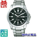 ATD53-2981 Citizen citizen ATTESA アテッサエコ drive radio time signal watch ★★ domestic regular article watch WATCH sale kind Christmas present fs3gm