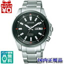 ATD53-2983 CITIZEN citizen ATTESA atessa eco-drive radio clock watch ★ ★ domestic genuine watch WATCH sales kind Christmas gifts
