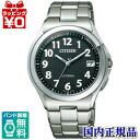 Whole world /ATD53-2846 Citizen citizen ATTESA アテッサエコ drive radio time signal watch ★★ domestic regular article watch WATCH sale kind /02P02Aug14