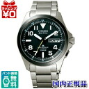 PMD56-2952 CITIZEN citizen PROMASTER ProMaster eco-drive radio clock watch ★ ★ domestic genuine watch WATCH sales kind Christmas gifts