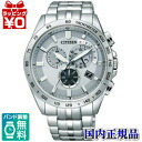 AT3000-59A Citizen citizen COLLECTION citizen collection Eco drive radio time signal watch ★★ domestic regular article watch WATCH sale kind Christmas present fs3gm