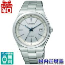 FRD59-2531 Citizen citizen COLLECTION citizen collection Eco drive radio time signal watch ★★ domestic regular article watch WATCH sale kind Christmas present fs3gm