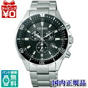 VO10-6771F Citizen citizen COLLECTION citizen collection Eco drive watch ★★ domestic regular article watch WATCH sale kind Christmas present fs3gm