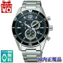 VO10-6742F Citizen citizen COLLECTION citizen collection Eco drive watch ★★ domestic regular article watch WATCH sale kind Christmas present fs3gm