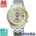FRD59-2393 Citizen citizen COLLECTION citizen collection Eco drive radio time signal watch ★★ domestic regular article watch WATCH sale kind Christmas present fs3gm