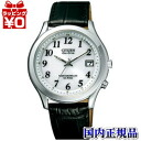 FRD59-2395 Citizen citizen COLLECTION citizen collection Eco drive radio time signal watch ★★ domestic regular article watch WATCH sale kind Christmas present fs3gm