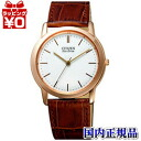 SID66-5192 Citizen citizen COLLECTION citizen collection Eco drive watch ★★ domestic regular article watch WATCH sale kind Christmas present fs3gm