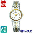 EW1584-59C Citizen citizen COLLECTION citizen collection Eco drive watch ★★ domestic regular article watch WATCH sale kind Christmas present fs3gm