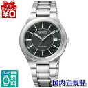 FRA59-2201 CITIZEN citizen COLLECTION citizen collection eco-drive watch ★ ★ domestic genuine watch WATCH sale type