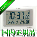 Pal digit R066 Citizen citizen 8RZ066-003 table clock domestic regular article clock sale kind