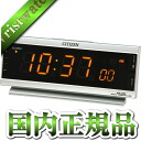Pal digit pure Citizen citizen 8RZ099-019 table clock domestic regular article clock sale kind Christmas present birthday