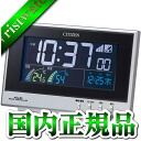 パルデジット neon 120 CITIZEN citizen 8RZ120-002 clocks domestic genuine watches sale types Christmas gifts fs3gm