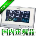 パルデジット neon 120 CITIZEN citizen 8RZ120-003 clocks domestic genuine watches sale kind Christmas gifts