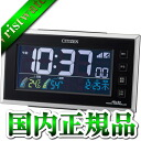 121 pal digit neon Citizen citizen 8RZ121-002 table clocks domestic regular article clock sale kind Christmas present fs3gm