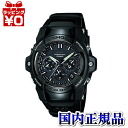 GS-1400B-1AJF Casio g-shock G shock mens watch shock resistance structure 20 pressure waterproof country in genuine watch WATCH manufacturers warranty sales type Christmas gifts fs3gm