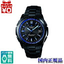 OCW-T100TB-1AJF Casio OCEANUS Oceanus men's watch tough solar 10 pressure waterproof country in genuine watch WATCH manufacturers warranty sales type Christmas gifts fs3gm
