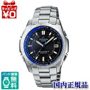 OCW-T100TD-1AJF Casio OCEANUS Oceanus men's watch tough solar 10 ATM waterproof domestic genuine watch WATCH manufacturers warranty sales type Christmas gifts